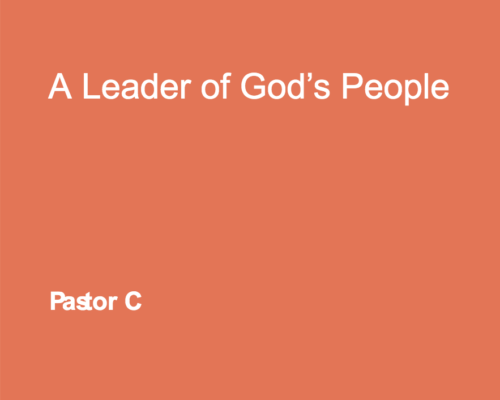 A Leader Of God's People